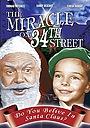 Фильм «Чудо на 34-й улице» (1959)