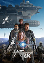 Фильм «Last Ark»