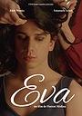 Фильм «Eva» (2016)