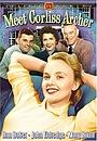 Серіал «Meet Corliss Archer» (1954)