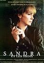 Сериал «Sandra et les siens» (2000)