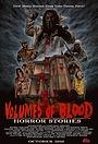 Фільм «Volumes of Blood: Horror Stories» (2016)