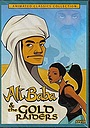 Мультфільм «Ali Baba & the Gold Raiders» (2002)