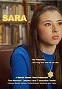 Фільм «Sara» (2020)