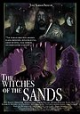 Фільм «The Witches of the Sands»