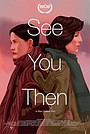 Фильм «See You Then» (2021)