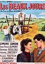 Фільм «Прекрасные денечки» (1935)