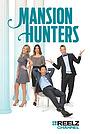 Серіал «Mansion Hunters» (2014)
