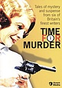 Серіал «Time for Murder» (1985)