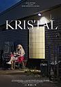 Фильм «Kristal» (2020)