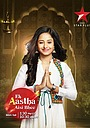 Серіал «Ek Aastha Aisi Bhee» (2017)