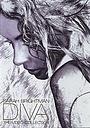 Фильм «Sarah Brightman: Diva - The Video Collection» (2006)