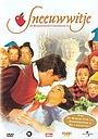 Фільм «Sneeuwwitje, de Romantische Familiemusical» (2005)