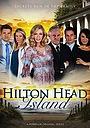 Серіал «Hilton Head Island» (2017 – ...)