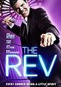 Фільм «The Rev» (2002)