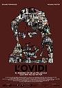 Фільм «L'Ovidi: El making of de la pel·lícula que mai es va fer» (2016)