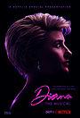 Фільм «Diana» (2021)