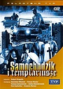 Серіал «Пан Самоходик и тамплиеры» (1971)