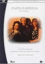 Сериал «Pazza famiglia» (1995 – 1996)
