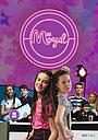 Сериал «Miss Mogul» (2016)