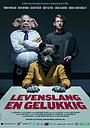 Фільм «Levenslang en Gelukkig» (2014)