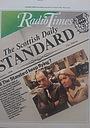 Серіал «The Standard» (1978)