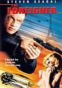 Фільм «Іноземець» (2003)