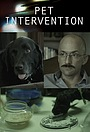 Сериал «Pet Intervention» (2013 – ...)