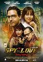 Фільм «Spy in Love» (2016)