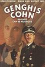 Фільм «Genghis Cohn» (1993)