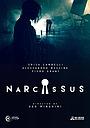 Сериал «Narcissus» (2015)