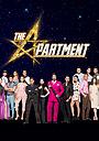 Серіал «The Apartment» (2012 – ...)