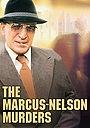 Фильм «The Marcus-Nelson Murders» (1973)