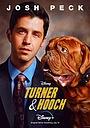 Сериал «Тёрнер и Хуч» (2021 – ...)