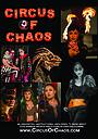 Сериал «Circus of Chaos» (2017)