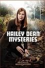 Серіал «Расследование Хейли Дин» (2016 – ...)
