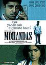 Фильм «Mohandas» (2009)
