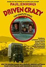 Серіал «Driven Crazy» (1998)