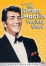 Фільм «Best of the Dean Martin Show» (1979)