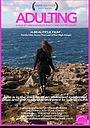 Фильм «Adulting» (2016)