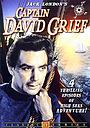 Сериал «Captain David Grief» (1957 – 1960)