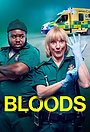 Серіал «Кровные» (2021 – ...)