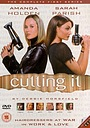 Серіал «Cutting It» (2002 – 2005)