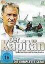 Серіал «Der Kapitän» (1997 – 2009)