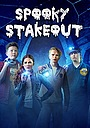 Фильм «Spooky Stakeout» (2016)