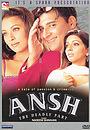 Фільм «Ansh: The Deadly Part» (2002)