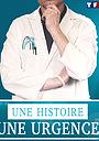 Серіал «Une histoire, une urgence» (2014)