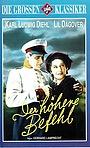 Фильм «Der höhere Befehl» (1935)
