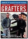 Серіал «Grafters» (1998 – 1999)