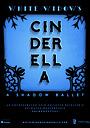 Фільм «Cinderella, a Shadow Ballet» (2015)